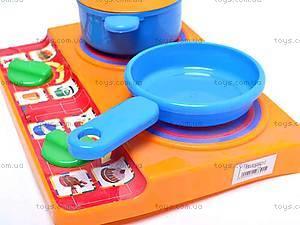 Набор детской посуды, с плитой, 04815, цена