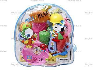 Набор детской посуды в рюкзаке, 9953
