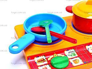 Набор детской посуды «Юная хозяйка», 048, купить
