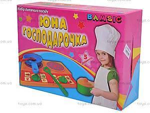 Набор детской посуды «Юная хозяйка», 048, цена