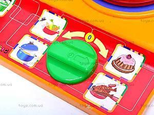 Набор детской посуды «Юная хозяйка», 048, игрушки