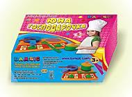Набор детской посуды «Юная хозяйка», 048, отзывы