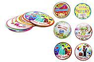 Набор детских медалей 24 штук, Da_medali_u