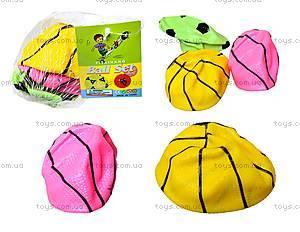 Набор детских мячиков, YT017A