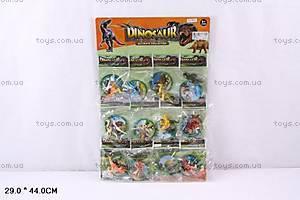 Набор детских игрушечных динозавров, TB002