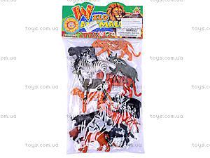 Набор диких животных для детей, HB9925, купить