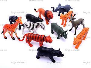 Набор диких животных для детей, HB9925