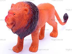Набор диких животных для детей, HB9925, іграшки