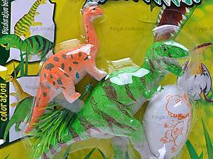 Набор динозавров, 2 фигурки, 3060-63, купить