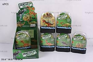Набор динозавров, резиновые, 828-1-6