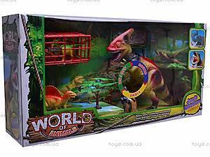 Набор динозавров «В мире животных», 600-118