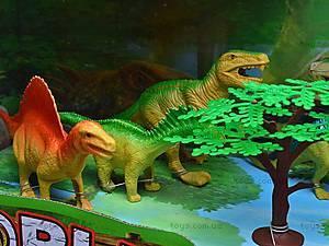 Набор динозавров «В мире животных», 600-118, фото