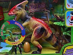Набор динозавров «В мире животных», 600-118, детские игрушки