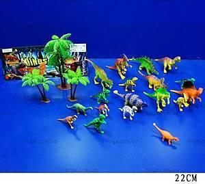 Набор «Динозавры», BF6909