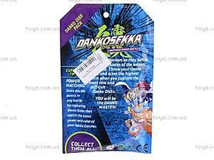 Набор дисков Denkosekka, G06311, купить