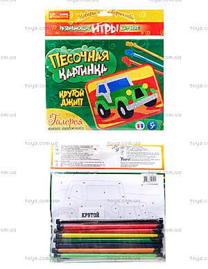 Детский набор для творчества «Крутой джип», 9741-1