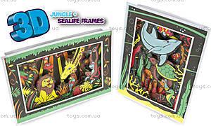 Набор для 3D рисования «Джунгли и океан», PT3101UK(UA), купить