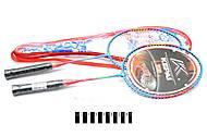 Набор для бадминтона, ракетки в чехле, KB-1338A, іграшки