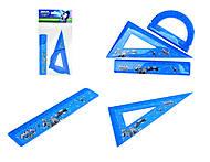 Набор для черчения Max Steel , MX14-093K, купить