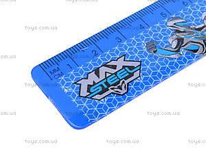 Набор для черчения Max Steel , MX14-093K, отзывы
