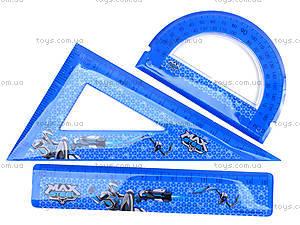 Набор для черчения Max Steel , MX14-093K, цена
