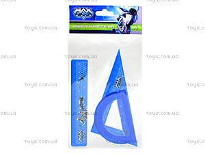 Набор для черчения Max Steel , MX14-093K, игрушки