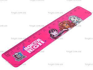 Набор для черчения Monster High, MH14-093K, купить