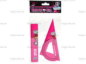 Набор для черчения Monster High, MH14-093K, отзывы