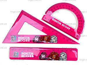 Набор для черчения Monster High, MH14-093K, цена