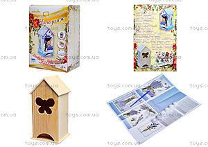 Набор для декупажа «Чайный домик. Лаванда», 94507