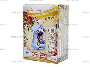 Набор для декупажа «Чайный домик. Лаванда», 94507, цена