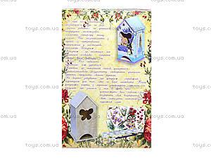 Набор для декупажа «Чайный домик. Лаванда», 94507, игрушки