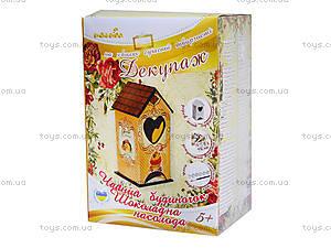 Набор для декупажа «Чайный домик. Шоколадное наслаждение», 94506, отзывы