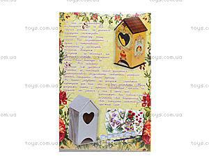 Набор для декупажа «Чайный домик. Шоколадное наслаждение», 94506, игрушки