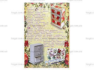 Набор для декупажа «Комодик. Нежность роз», 94503, игрушки