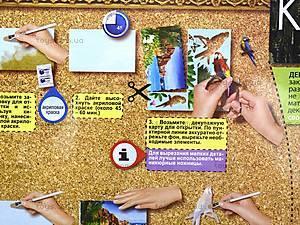 Набор для декупажа «Открытка», , фото