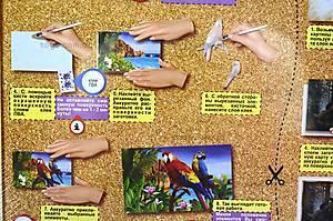 Набор для декупажа «Открытка», , игрушки