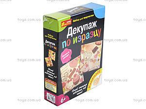 Набор для декупажа по изразцу «Нежный десерт», 6550-12, фото