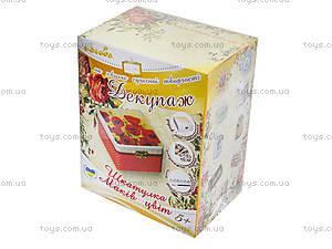 Набор для декупажа шкатулки «Маков цвет», 94500, цена
