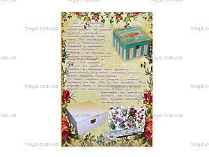 Набор для декупажа шкатулки «Сладкие мечты», 94501, отзывы