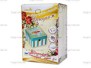 Набор для декупажа шкатулки «Сладкие мечты», 94501, цена