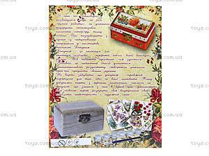 Набор для декупажа шкатулки «Ягодка», 94502, отзывы