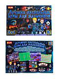 Набор для детей «Лучшие настольные игры для для мальчиков», 1988