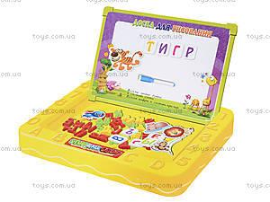 Набор для детей «Моя первая парта», HD9003U, детские игрушки