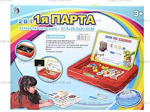 Набор для детей «Моя первая парта», HD9003U, toys.com.ua