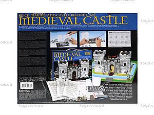 Набор для детей «Средневековый замок», 05935, купить