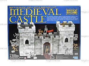 Набор для детей «Средневековый замок», 05935, отзывы