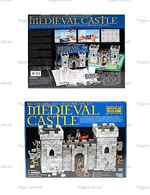 Набор для детей «Средневековый замок», 05935