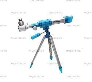 Набор для детей «Телескоп астрономический с микроскопом», 7608-EC, цена