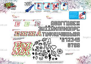 Набор для детского рисования с 3D - маркером, 155836, toys.com.ua